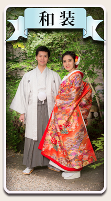 結婚写真 和装