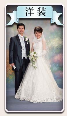 結婚写真 ウエディングドレス