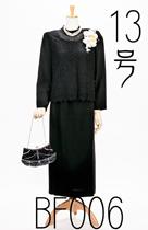 喪服の洋装