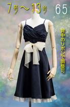 ゲストドレス65